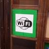 海外ではほとんどの場所でフリーWi-Fiが使える!