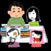 ブログ1,000記事目! 継続更新700日記念対談