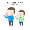 【4コマ漫画】世界の心をつかんだピコ太郎さんのPPAP