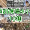 【Apex】射撃訓練場(トレモ)の小ネタ10個!いくつ知ってる?