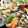 【オススメ5店】神戸(兵庫)にある串焼きが人気のお店