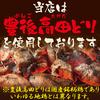 【オススメ5店】米子市(鳥取)にある和食が人気のお店