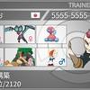 【S8 最終49位:レート2120】どくびしサイクル