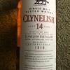 【ウイスキー】クライヌリッシュ14年が店頭に並んでいるとはな……