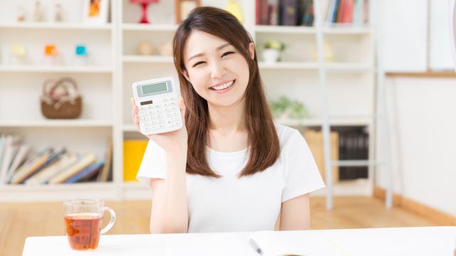 【貯金のやり方3選】正しい手順で目標を設定することが貯金成功のポイント!