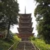 妙成寺「五重塔」