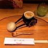 京都のおすすめ ④八代目儀兵衛
