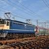 第725列車 「 甲129 JR四国2700系気動車(2701-2751+2702-2752)の甲種輸送を狙う・午後の部 」