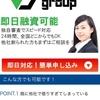 「LEON group」は闇金です 融資はしていません