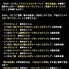 level.1667【考察・ガチャ】DQカーニバルDQ10・影の支配者と、ミッション10連!