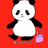 お出かけパンダのイラスト