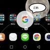 【Android】ホームボタンをスワイプした際にGoogle Now(Google検索)が出ないようにする方法