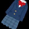 【制服準備総額85,305円シンママ給付金で安堵】
