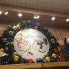 ディズニーシーのクリスマスグッズ2019!ベルのモチーフが可愛すぎ!ボンボヤージュでない商品は?