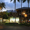 ハワイ旅行記 vol.11 シェラトン・ワイキキのカイ・マーケットへ