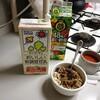 朝食と夕食