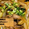 焼肉屋さんのテイクアウト!大阪焼肉ふたごの焼肉丼を食レポ【期間限定】