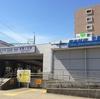 新鎌ヶ谷駅 喫煙所