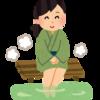 出雲旅行記4 玉造温泉エリア。神社や姫ラボ、ワンダーランドなカフェのこと