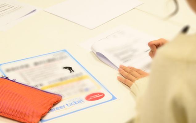 新卒向け就職支援サービス「キャリアチケット」実施イベントをリポート
