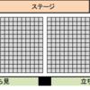 イベント情報(仮)