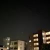 【皆既月食 スーパームーン】2021年5月26日20時!群馬県高崎市で撮影させて頂きました。 Total lunar eclipse