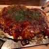 鉄板焼きと串焼きのお店『龍's dining 力』に行ってきた!