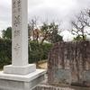 【奈良】「古都奈良の文化財」として世界遺産に指定されるお寺【薬師寺・唐招提寺】