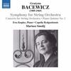 バツェヴィチ/弦楽のための交響曲 他