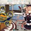 邀撃!ブイン防衛作戦 E1.ブラケット水道/クラ湾沖 ~ 中部ソロモン海域鼠輸送・輸送ゲージ編~