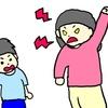 【発達障害児の育児】母親やめたい…虐待しそうになった事ありますか?