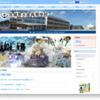 宮城県立水産高等学校のQ&Aページに感謝します