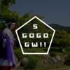 【おそとのええとこ】黄金週間もMICHIMOで駆け抜けろ!(2)【奈良-明日香村/万葉文化館】
