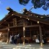 猿田彦神社(伊勢市,三重)2016/12/30