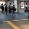 車椅子に乗った人を地下街から地上駅の改札まで送ってわかったこと