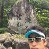 祝!山の日。山に行きまくった1週間。〜岩と雪の殿堂編〜