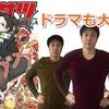 実写ドラマも大人気『トクサツガガガ』特撮オタク女子のコメディ漫画