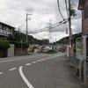 大池台(姫路市)
