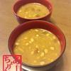 【レシピ】手作り界のインスタント!?なめこと納豆で包丁要らずなお味噌汁を作りました。