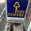 HAKAMADA化粧品店