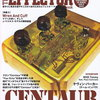 「The EFFECTOR BOOK Vol.48」!ケンタウロス特集のエフェクターブック、発売!