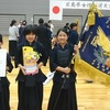 広島県女性剣道大会
