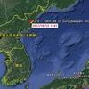 【地震】北朝鮮の核実験場近くで地震+白山で群発地震+宮城県の美弥さんの体感