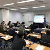 品川での大学院教員勉強会に出席
