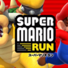 Android版『スーパーマリオ ラン』3月配信決定!Google Playにて事前登録可能に!