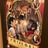 3月第2週/第3週から公開(大阪市内)の映画で気になるのは