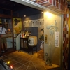 京都の居酒屋、にこみ屋六軒で一杯!