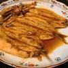 コスパ抜群【1食70円】イワシの蒲焼の作り方