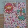 過去の当選品シリーズ104 シュークリーム様から堀内美佳先生のサイン入りコミック