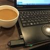 レッツノートSX2にWindows10を入れてみた。